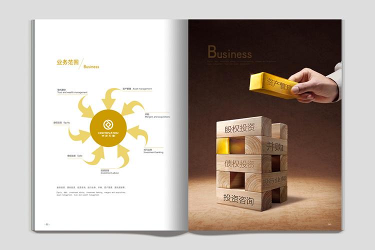 画册版式采用国际化版式设计