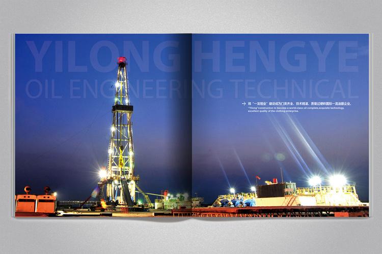 原油k线图经典图解法